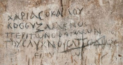 Ancient Word Puzzle Found In Smyrna (Izmir)